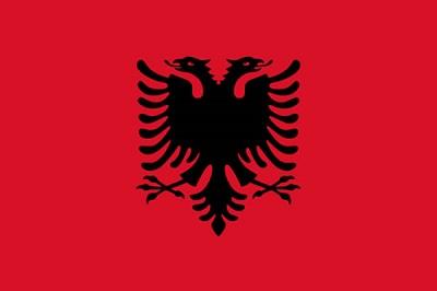 Μετατροπή Αλβανικού Διπλώματος